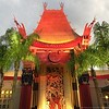 Disney Hollywood Studios Grauman's Chinese Theater Great Movie Ride