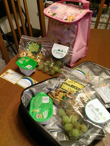 Green lunches packed for St. Patrick's Day