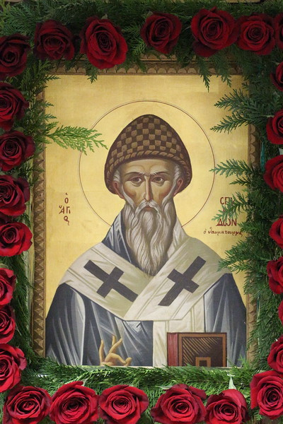 St. Spyridon Great Vespers