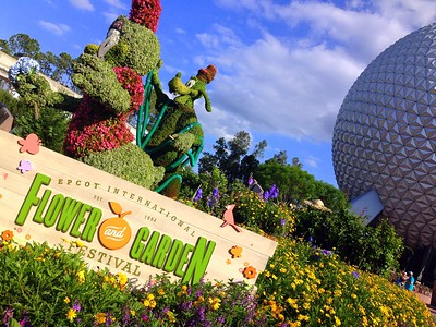 Entrance Sign and Topiaries at the 2015 Epcot International Flower and Garden Festival