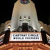 A Replica of the Carthay Circle Theater in Disney's California Adventure Theme Park