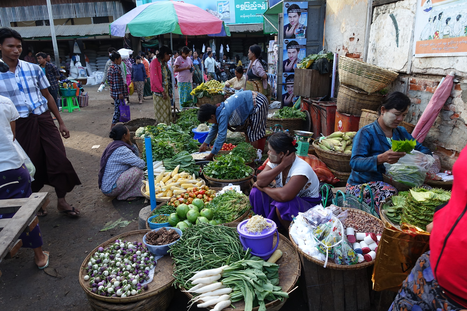 Nyaung U – Local Market