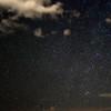 Perseid amidst light pollution.