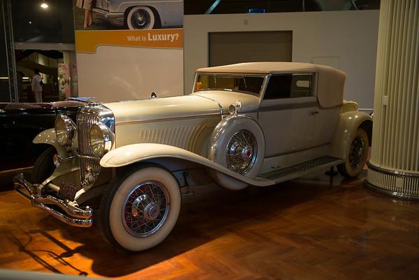 2015 Henry Ford-1000090.jpg