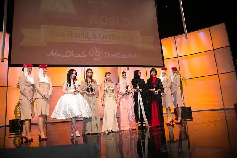 UAE ladies endurance team