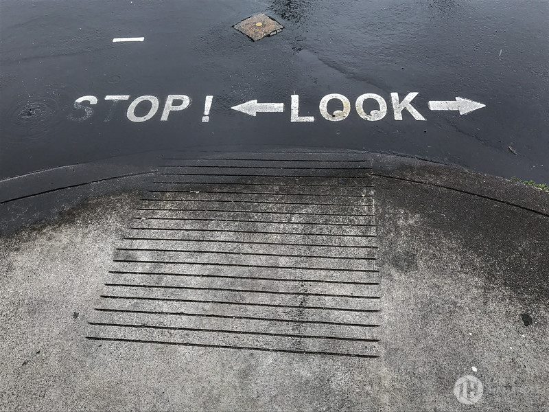 Stop! Look