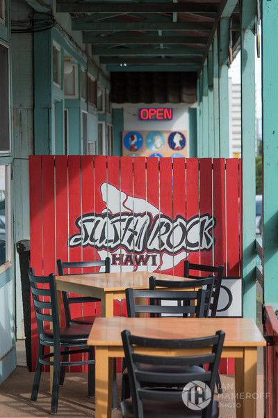 Hawi's Sushi Rock