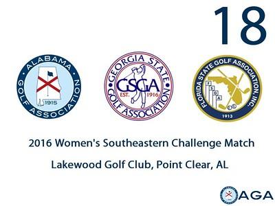 2016 Southeastern Women's Challenge Match