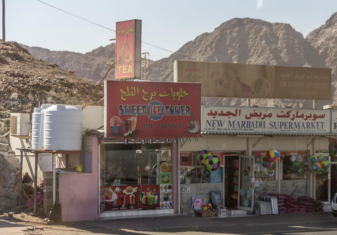 D-Fujairah-8206