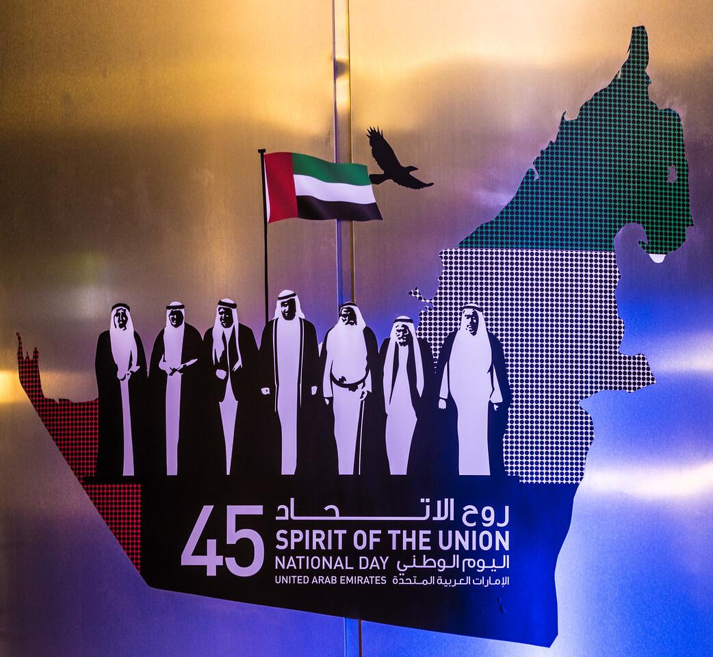A-Dubai-7813