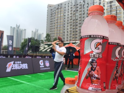 "2016 Gatorade ""One Pass to Fame"""