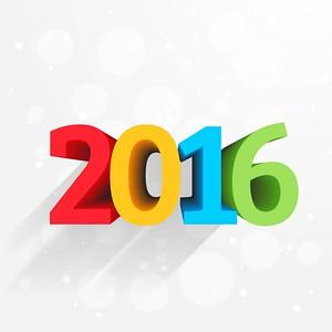 2016 Litters