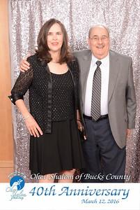 Ohev Shalom 40th Anniversary