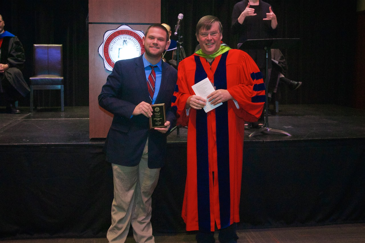 THE FIRST YEAR GERMAN AWARD – The German Award is given to a First Year Student who has demonstrated outstanding achievement during his/her first year of German. The winner of this award is Cody Hunter Cook.