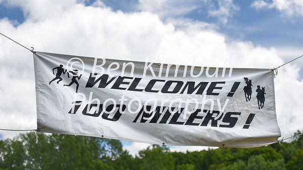 2016 Vermont 100 (start/finish banner at Silver Hill Meadow)