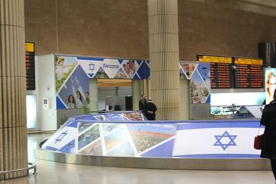 israel entrance