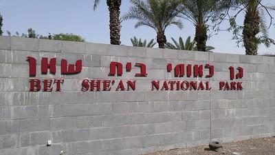 10-beth-shean