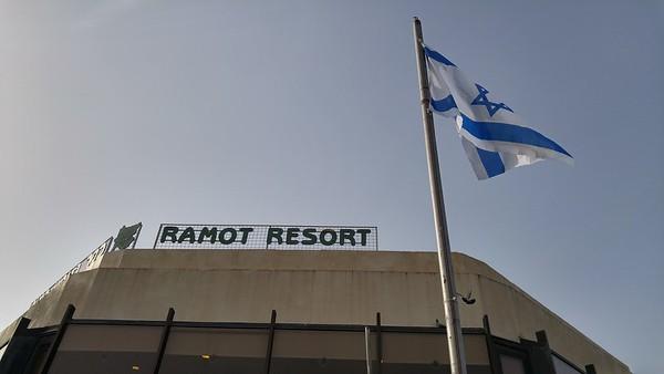 1-ramot-resort