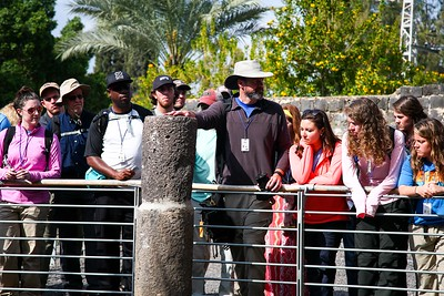 forge_israel_day5-28