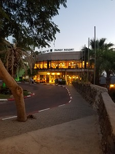 48-ramot-holiday-resort