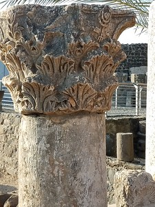 34-capernaum