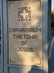 41-capernaum