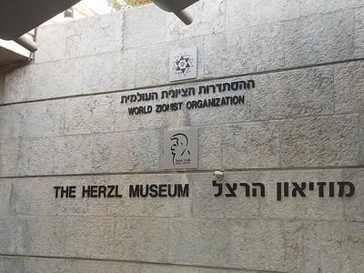 43-theodore-herzl-museum