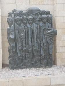 34-yad-vashem