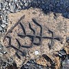 Puako Petroglyph reproduction