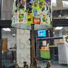 MET 041016 LEGO LAMP
