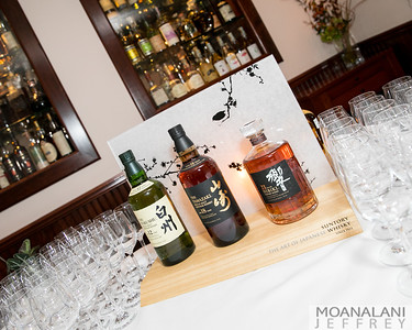 BEAM SUNTORY: AN EVENING WITH THE HOUSE OF SUNTORY AT FRENCH LAUNDRY