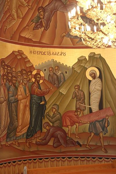 Saturday of Lazarus - Southgate