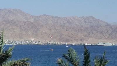 Aqaba Flagpole