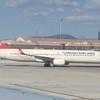Turkish Airlines Boeing 737-900 TC-JYA at Malaga Costa Del Sol airport.