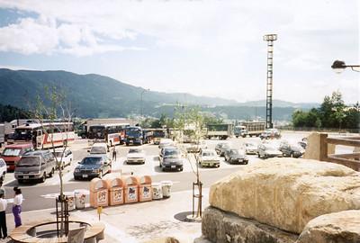 Japan - 1994