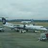 Alaska Airlines Horizon Air Bombardier Dash 8 Q400 N411QX at Seattle Tacoma Airport.