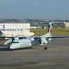 Air Canada Express Bombardier Dash-8 Q400 at Calgary airport.