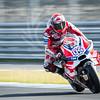 2016-MotoGP-Round-15-Motegi-Sunday-1494