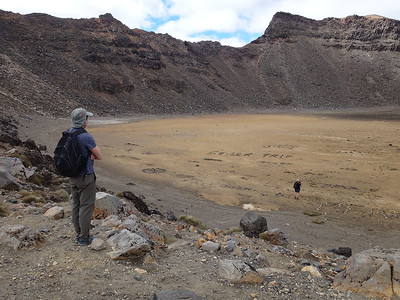 The South Crater is at 1,660 m