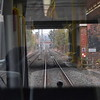 Running along the South Manchester Metrolink Line towards East Didsbury.