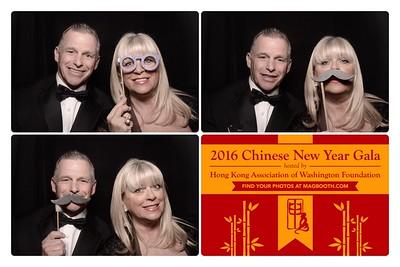 SEA 2016-02-13 Chinese New Year Gala