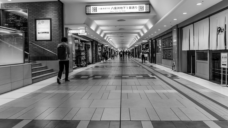 The Mall, Japanese style