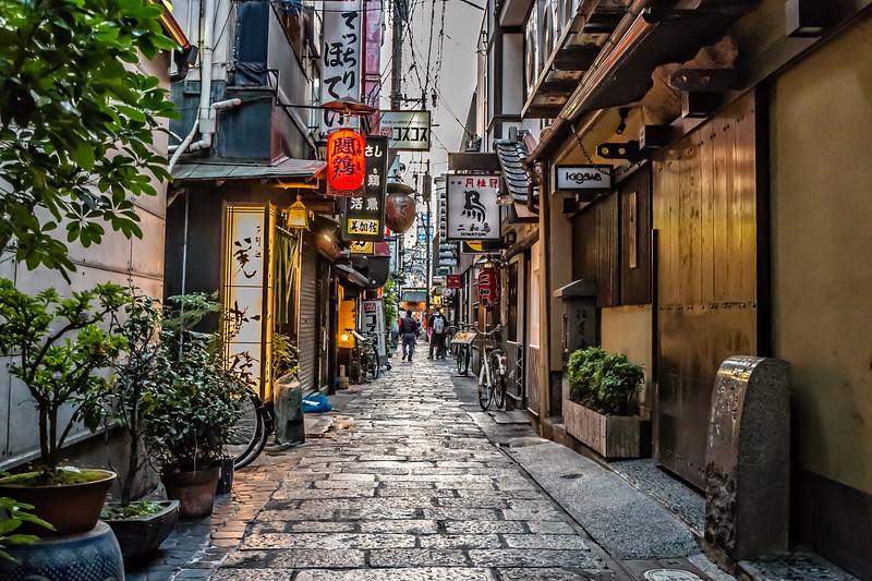 Back streets of Osaka