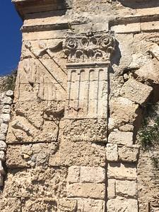 Beautiful engraved stone wall - Erin Metro