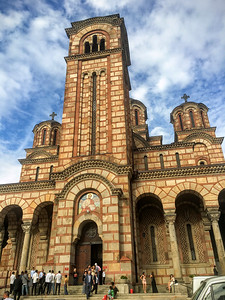 St Marks Church in Belgrade, Serbia.