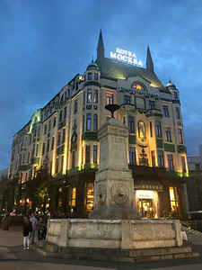 The Moscow Hotel in Belgrade, Serbia.