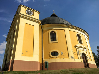 The Chapel of Peace in Sremski Karlovci, Serbia.  So called because a peace agreement between the Turkish, Polish, Venetians and Austrians was signed here in 1699.
