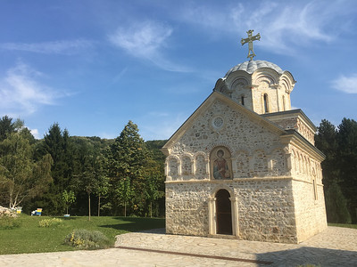 An Orthodox church at Novo Hopovo Monastery in Fruska Gora, Serbia.
