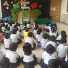 STORY TIME IN JUBILEE HILLS