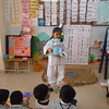 DEVELOPING LANGUAGE AND PRESENTATION SKILLS DURING SHOW AND TELL ACTIVITY (FARM ANIMAL)